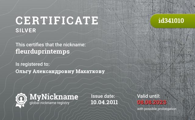 Certificate for nickname fleurduprintemps is registered to: Ольгу Александровну Махаткову