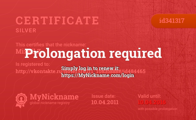 Certificate for nickname Mixail Z. is registered to: http://vkontakte.ru/note1510211_10835888#/id484465