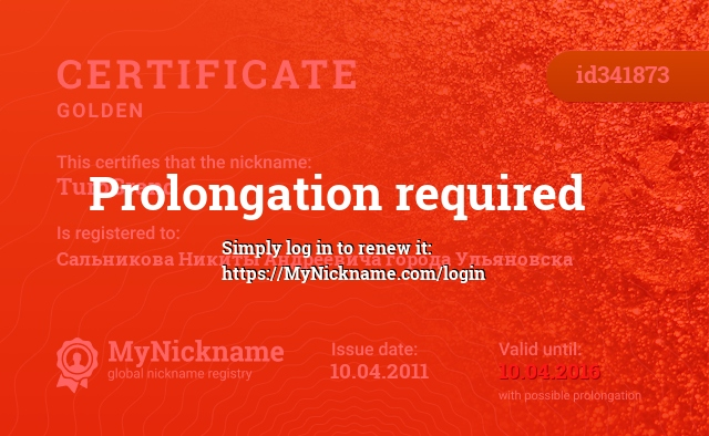 Certificate for nickname TuroGrand is registered to: Сальникова Никиты Андреевича города Ульяновска