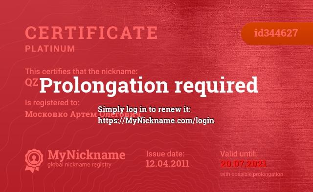 Certificate for nickname QZ is registered to: Московко Артем Олегович