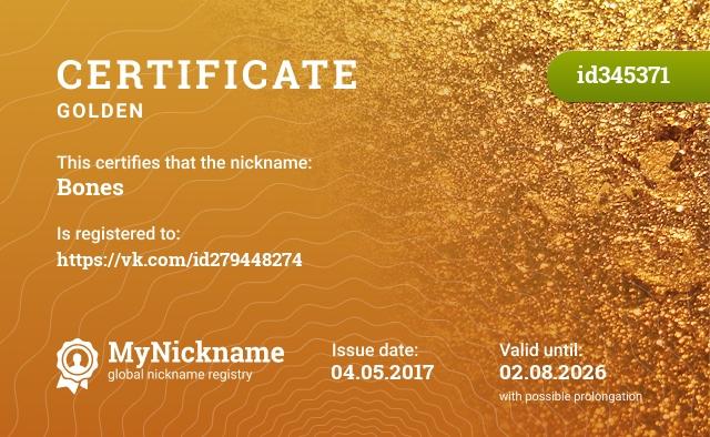 Certificate for nickname Bones is registered to: https://vk.com/id279448274