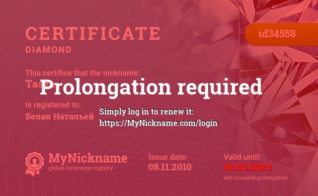 Certificate for nickname Tasza is registered to: Белан Натальей