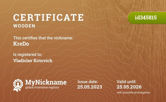 Certificate for nickname KreDo is registered to: kREDO