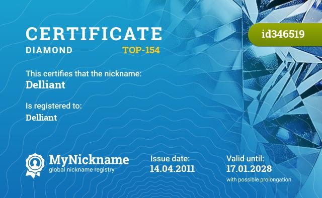 Certificate for nickname Delliant is registered to: Delliant