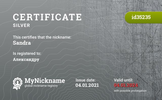 Certificate for nickname Sandra is registered to: Александру