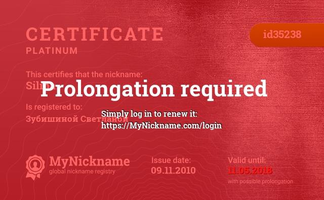 Certificate for nickname Silina is registered to: Зубишиной Светланой