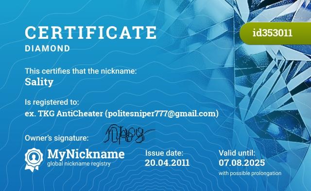 Certificate for nickname Sality is registered to: ex. TKG AntiCheater (politesniper777@gmail.com)