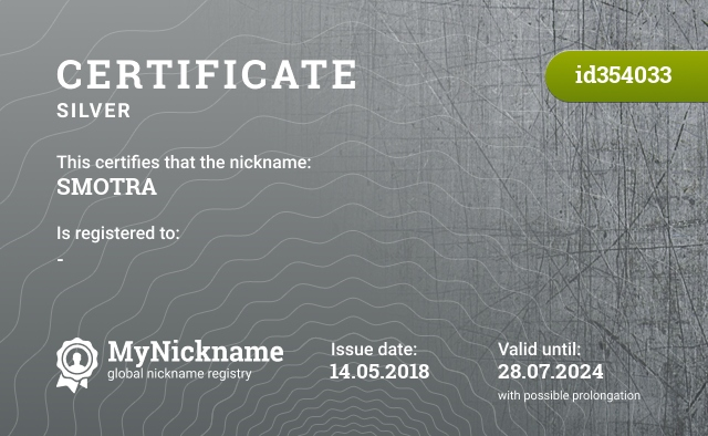 Certificate for nickname SMOTRA is registered to: -