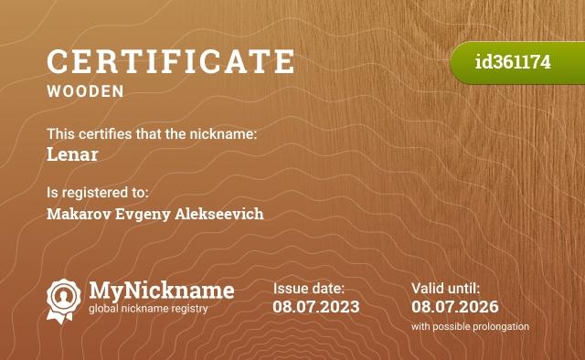 Certificate for nickname Lenar is registered to: Александра Александровича Яркова