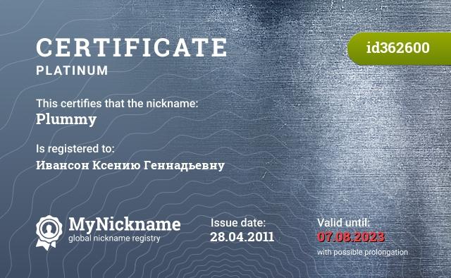 Certificate for nickname Plummy is registered to: Ивансон Ксению Геннадьевну