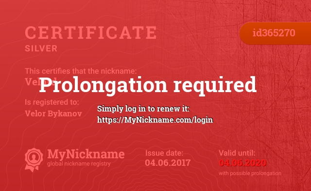 Certificate for nickname Velord is registered to: Velor Bykanov