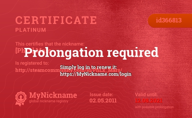 Certificate for nickname [PhLx] Mars is registered to: http://steamcommunity.com/id/PhLx_Mars/
