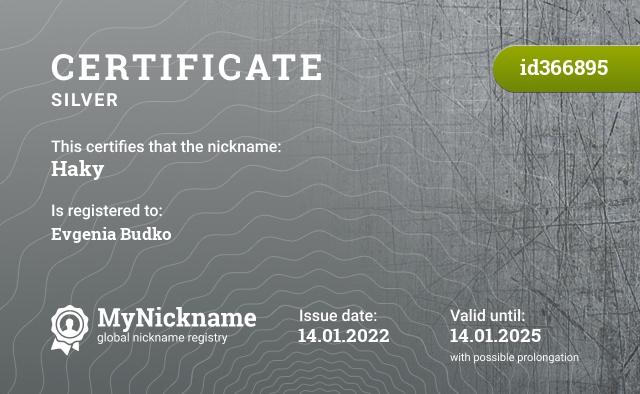 Certificate for nickname Haky is registered to: Александра Николаевича