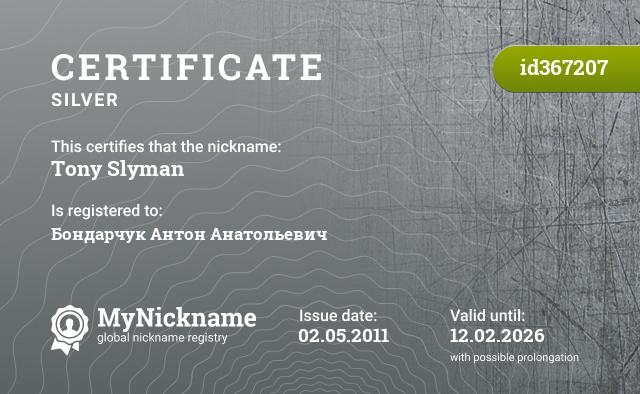 Certificate for nickname Tony Slyman is registered to: Бондарчук Антон Анатольевич