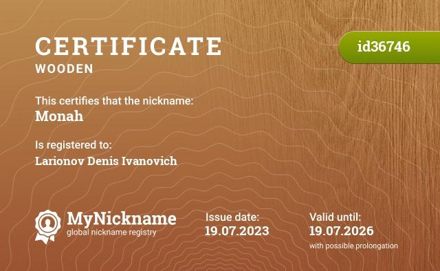 Certificate for nickname Monah is registered to: Рукавицына Илью Викторовича