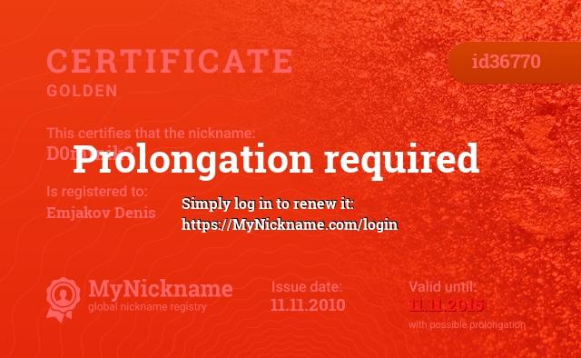 Certificate for nickname D0minik? is registered to: Emjakov Denis