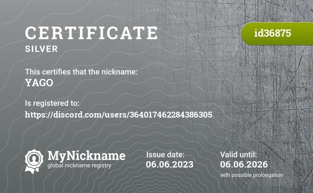 Сертификат на никнейм YAGO, зарегистрирован на http://goodluck.clan.su