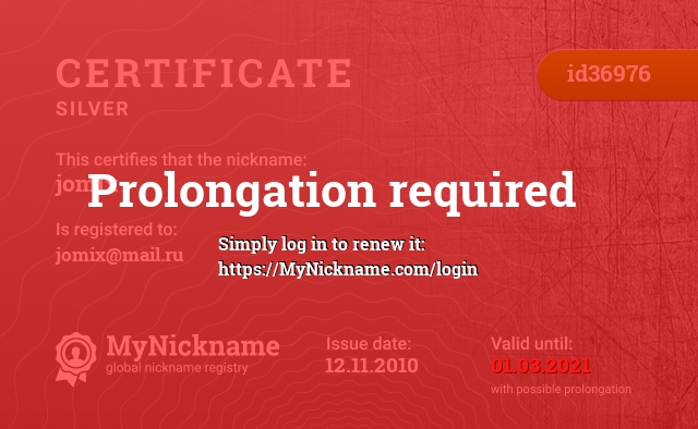 Certificate for nickname jomix is registered to: jomix@mail.ru