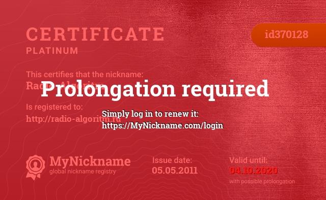 Certificate for nickname Radio-Algoritm is registered to: http://radio-algoritm.ru