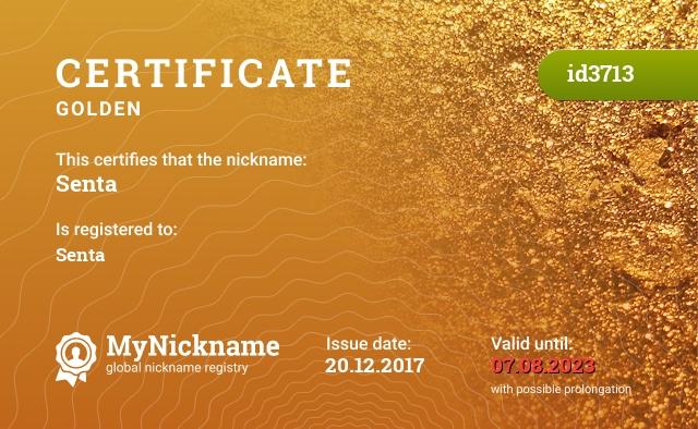 Certificate for nickname Senta is registered to: Senta