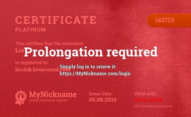 Certificate for nickname Lio is registered to: lioshik.livejournal.com