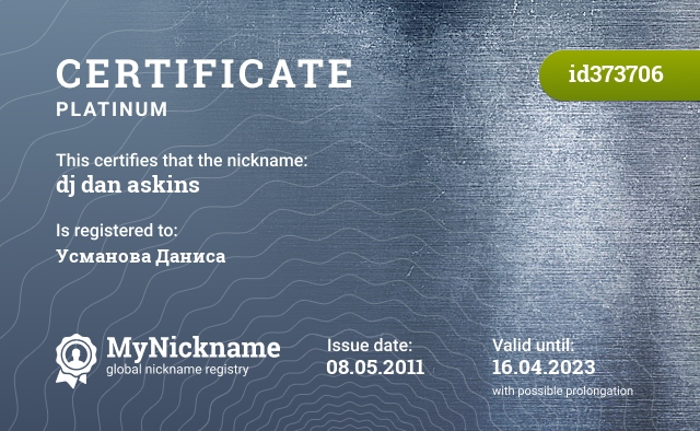 Certificate for nickname dj dan askins is registered to: Усманова Даниса