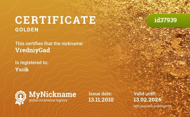 Certificate for nickname VredniyGad is registered to: Yurik