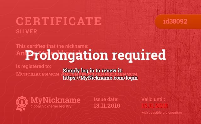 Certificate for nickname Anton_Meleshkevich is registered to: Мелешкевичем Антоном Владимировичем