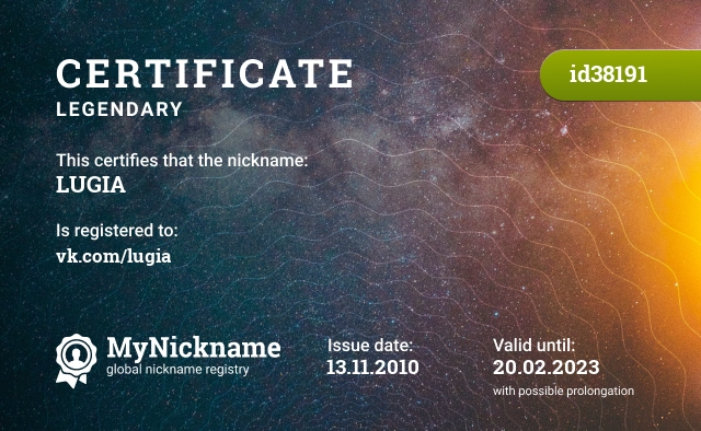 Certificate for nickname LUGIA is registered to: vk.com/lugia