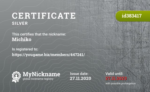 Certificate for nickname Michiko is registered to: https://vk.com/alenamichiko