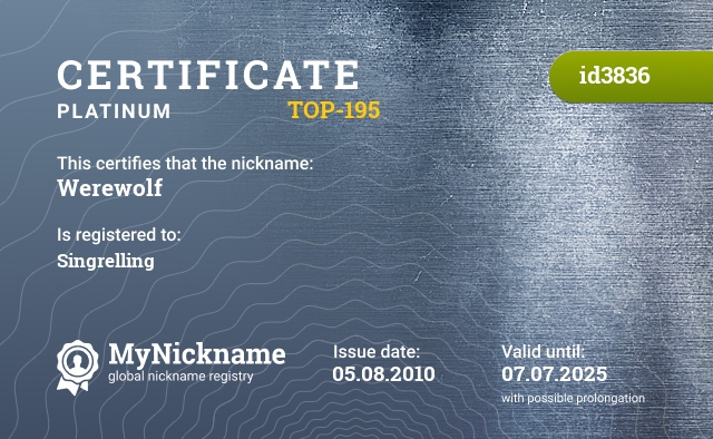 Certificate for nickname Werewolf is registered to: Singrelling