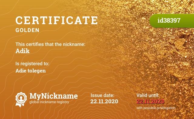 Certificate for nickname Adik is registered to: Adie tolegen