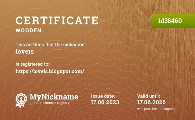 Certificate for nickname loveis is registered to: http://vkontakte.ru/id108757326