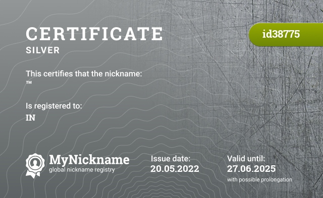 Certificate for nickname ™ is registered to: art-beads@mail.ru