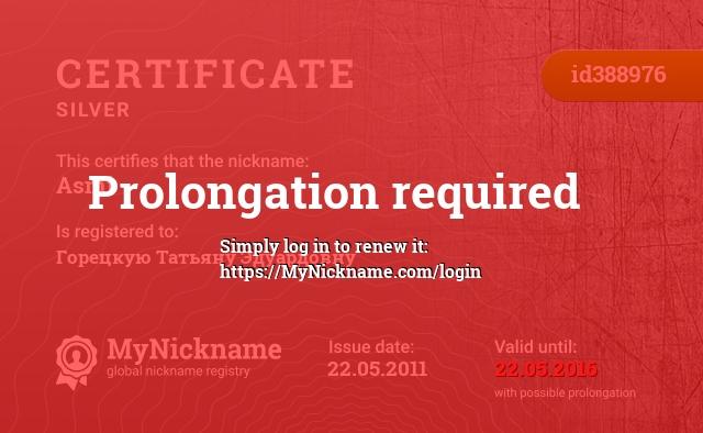 Certificate for nickname Asmi is registered to: Горецкую Татьяну Эдуардовну