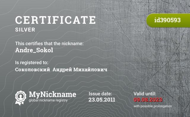 Certificate for nickname Andre_Sokol is registered to: Соколовский  Андрей Михайлович