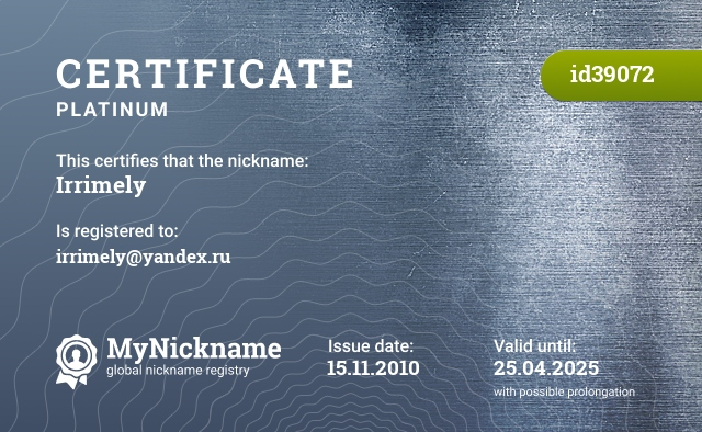 Certificate for nickname Irrimely is registered to: irrimely@yandex.ru
