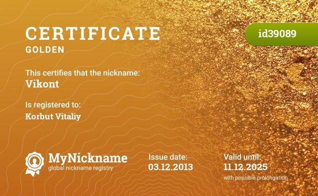 Certificate for nickname Vikont is registered to: Korbut Vitaliy