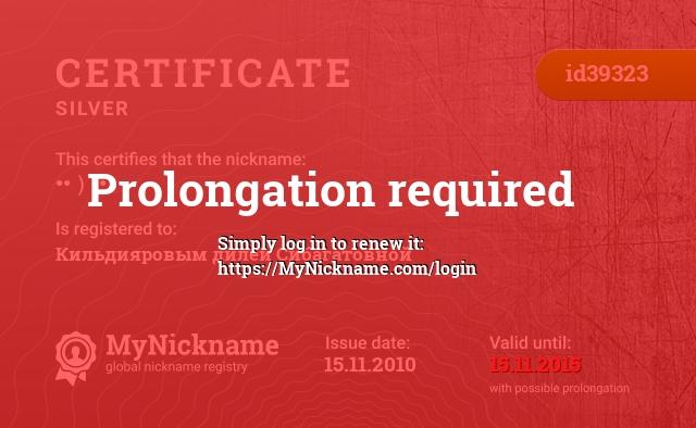 Certificate for nickname •• )  •• is registered to: Кильдияровым дилей Сибагатовной