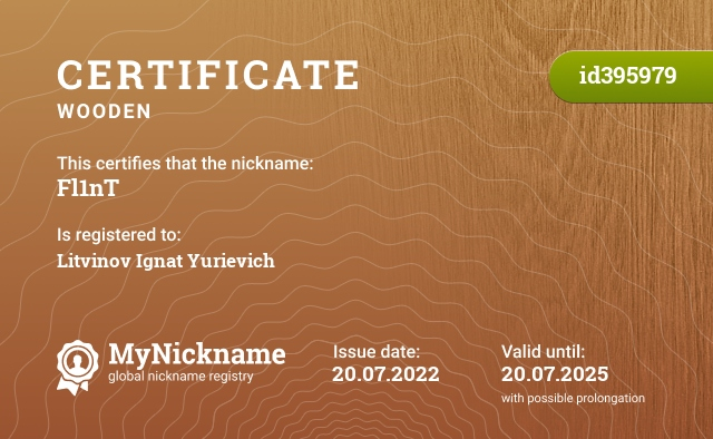 Certificate for nickname Fl1nT is registered to: http://steamcommunity.com/id/i_fl1nt/