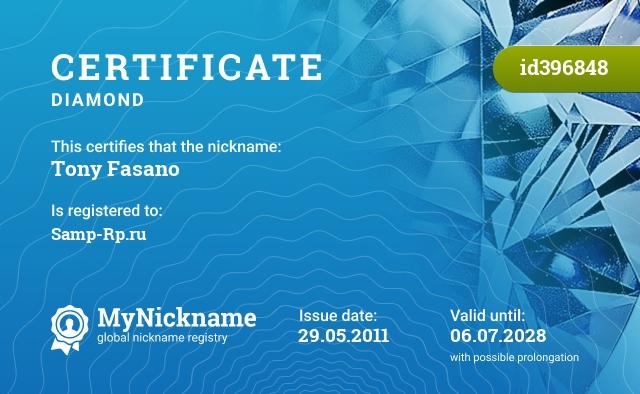 Certificate for nickname Tony Fasano is registered to: Samp-Rp.ru