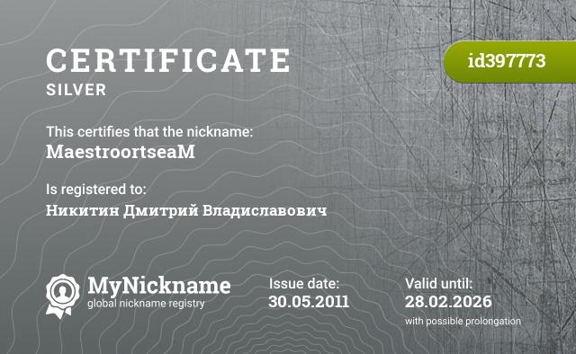 Certificate for nickname MaestroortseaM is registered to: Никитин Дмитрий Владиславович