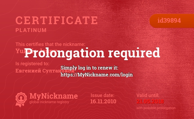 Certificate for nickname Yukkie Jenny is registered to: Евгенией Султановой