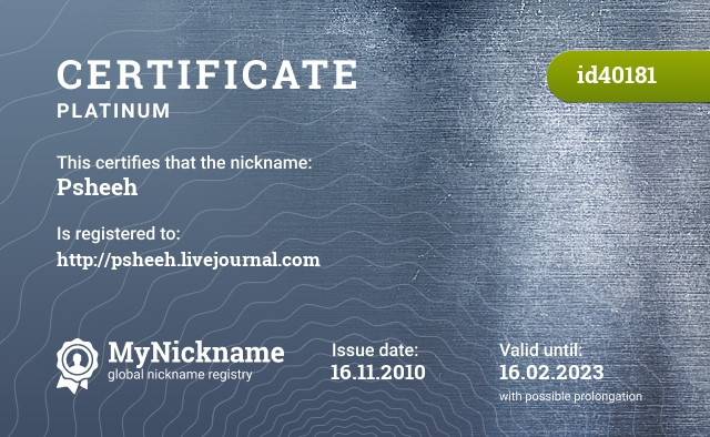 Certificate for nickname Psheeh is registered to: http://psheeh.livejournal.com