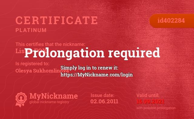 Certificate for nickname Lissa-FOX is registered to: Olesya Sukhomlinova