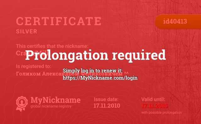 Certificate for nickname Crash|Milk is registered to: Голиком Александром Феликсовичем ^^