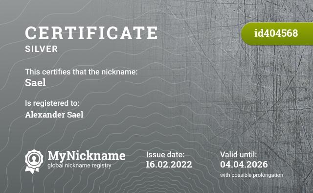 Certificate for nickname Sael is registered to: www.ltalk.ru