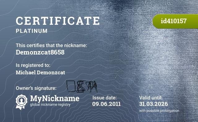 Certificate for nickname Demonzcat8658 is registered to: Михаил Demonzcat