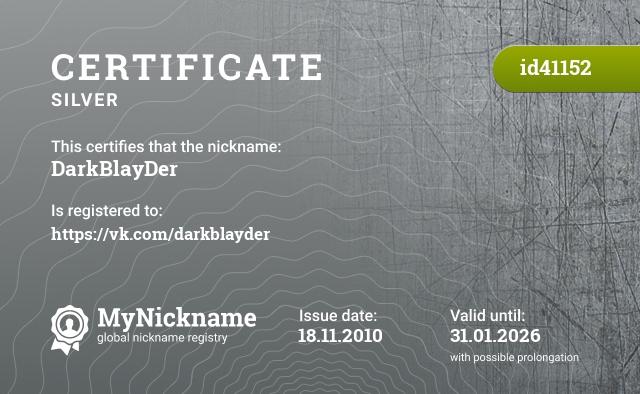 Certificate for nickname DarkBlayDer is registered to: https://vk.com/darkblayder
