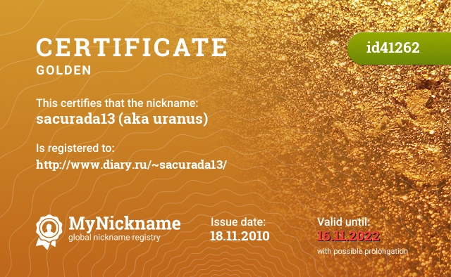 Certificate for nickname sacurada13 (aka uranus) is registered to: http://www.diary.ru/~sacurada13/